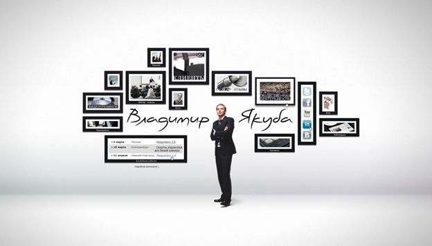 Тренд дизайна сайта