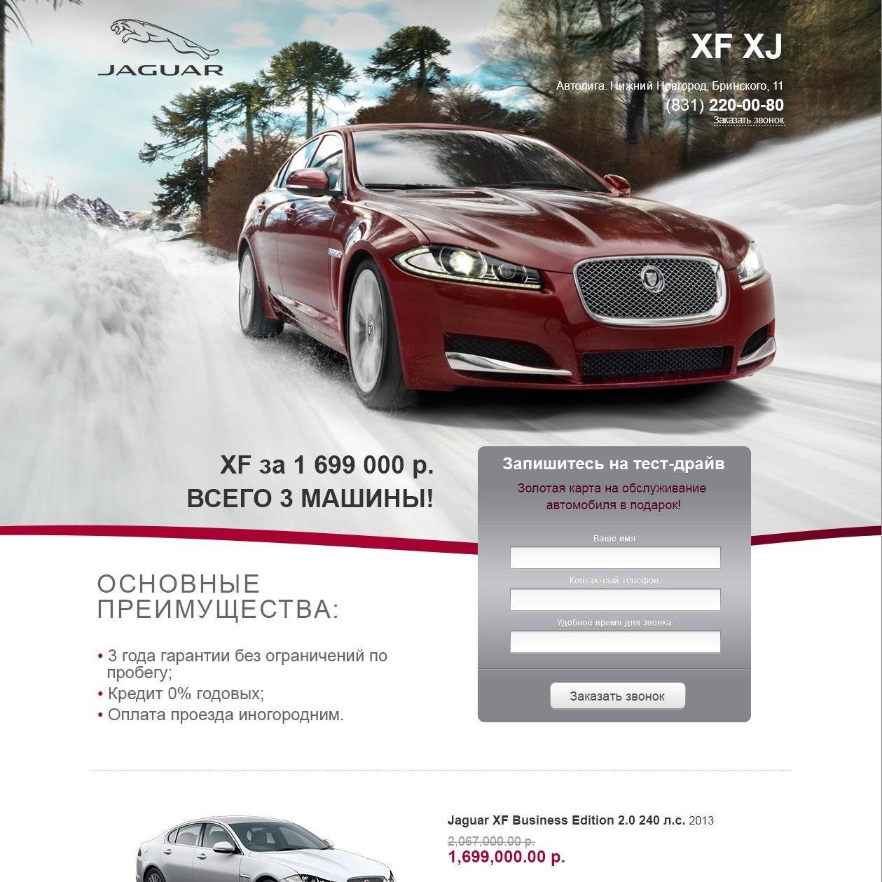 Создание сайта автосалон карат сайт компании
